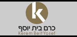 כרם בית יוסף