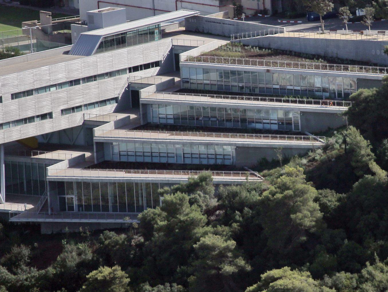 בית הסטודנט, אוניברסיטת חיפה
