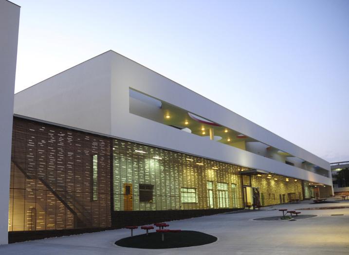 """מרכז קהילתי ארלוזורוב, ת""""א"""