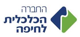 haifa-kalkalet