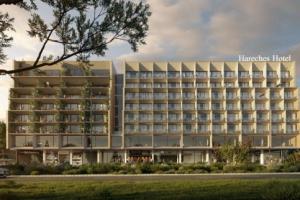 מלון הרכס ירושלים